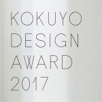 "The Theme for KOKUYO DESIGN AWARD 2017 Is ""NEW STORY"""