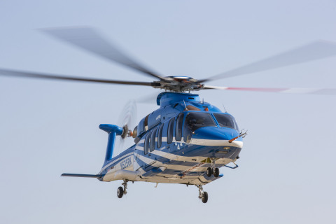 The Bell 525 is the world's first fly-by-wire commercial helicopter and is designed to operate safely and reliably in austere environments with decreased pilot workload. (Photo: Business Wire)
