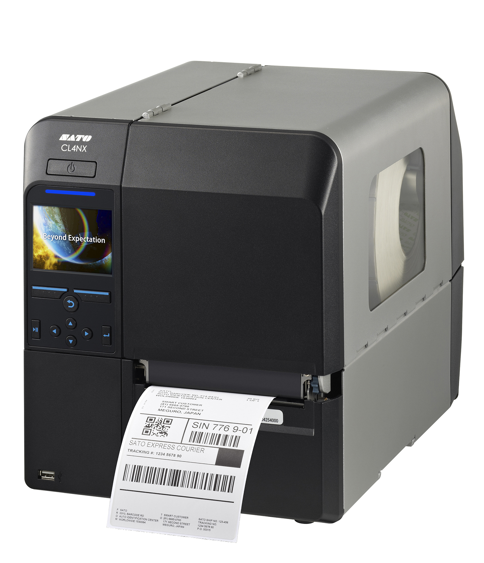 SATO CL4NX printers now natively compatible within Manhattan's WMOS (Photo: Business Wire)