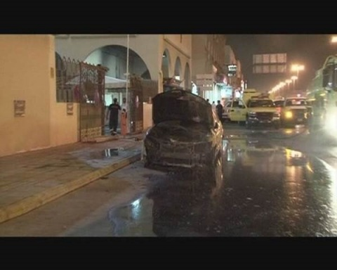 Photo of the courts complex: The acts of terrorism included the targeting of the courts complex in Al Qatif. (Photo: ME NewsWire)