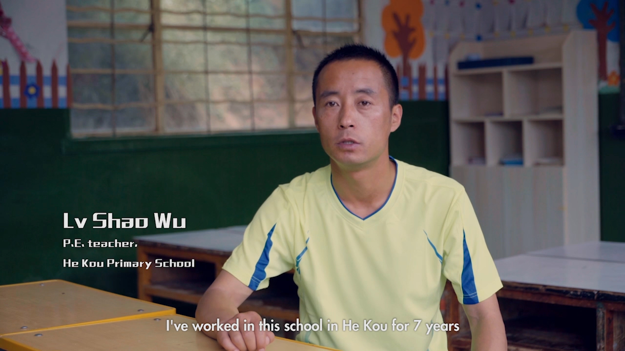 Lv Shaowu is a winner of Nike's Active Schools Innovation Award for Innovation in Culture of Sport and a teacher from Hekou Primary School of the Yongji Township in Longxi County, Dingxi City, Gansu Province.