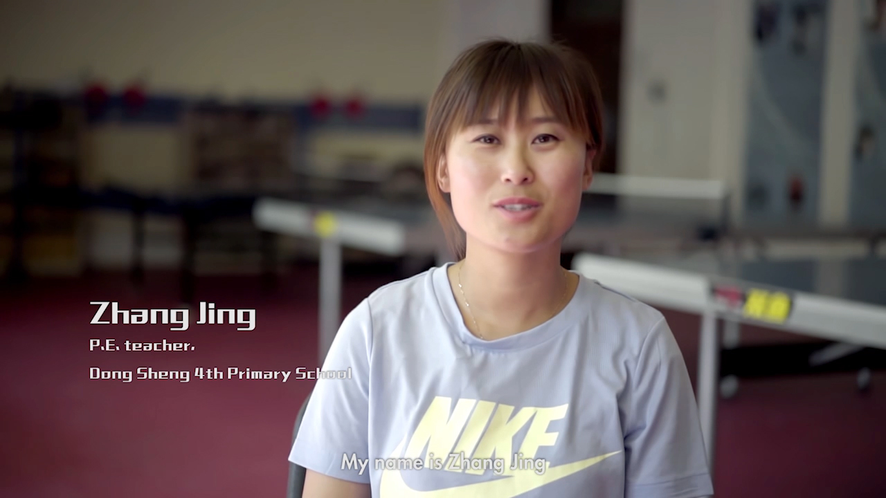 Zhang Jing is a winner of Nike's Active Schools Innovation Award for Innovation in Extracurricular PE activity and a PE teacher from the Dongsheng District 4th Primary School of Ordos, Inner Mongolia.