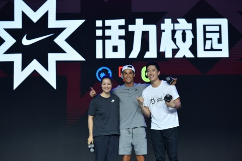 Legendary Chinese athletes Li Na and Liu Xiang, and the world's top soccer player Cristiano Ronaldo, recognized 100 award-winning PE teachers across China during the Active Schools Innovation Award ceremony. (Photo: Business Wire)