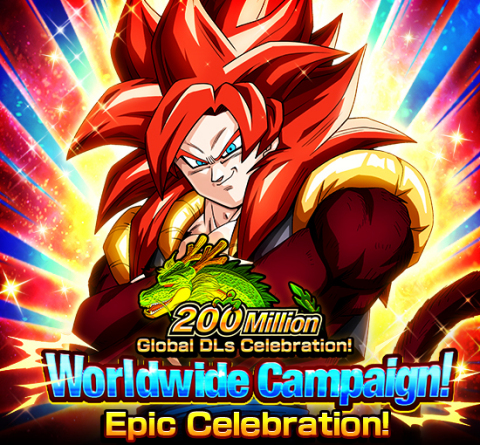 """Worldwide Campaign! Epic Celebration!"" Key visual (Graphic: Business Wire)"