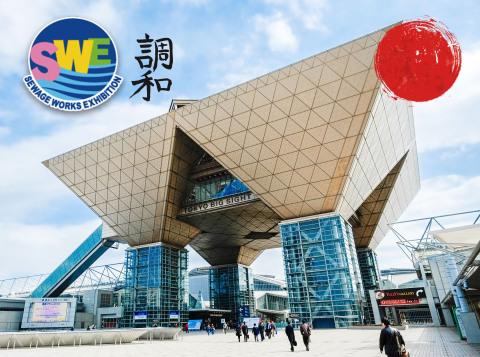 Tokyo International Exhibition Center (Tokyo Big Sight)(Photo: Business Wire)