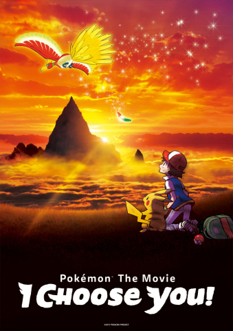 Pokémon the Movie: I Choose You! (Photo: Business Wire)