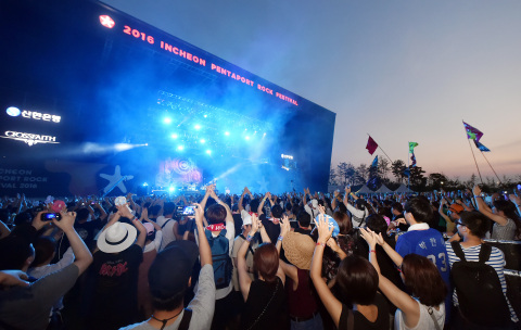 Incheon Pentaport Rock Festival 2017 will take place at Incheon Songdo Moonlight Festival Park (Pentaport Park) from August 11 to 13. The festival has been held in Songdo International City every year since 2006. The photo is Incheon Pentaport Rock Festival 2016. (Photo: Business Wire)