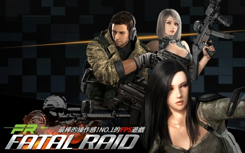 "SELVAS Games, a leading developer of mobile games, announced that it would hold an event for users of ""Fatal Raid,"" a mainstream mobile first-person shooter it has developed. (Graphic: Business Wire)"