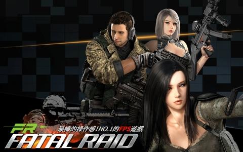 手機遊戲開發公司SELVAS Games發表面向由該公司開發的正統手機FPS'致命襲擊(Fatal Raid)' 玩家舉行活動。 (圖片:美國商業資訊)