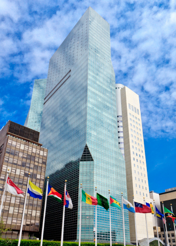 Hilton Secures Landmark Hotel in New York City with Opening of Millennium Hilton New York One UN Plaza (Photo: Business Wire)