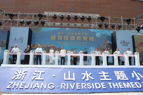 Six Flags International President John Odum, Riverside Chairman Li, government dignitaries and honorable guests at Opening Ceremony for Zhejiang Riverside Themed Town Exhibition Center (Photo: Business Wire)