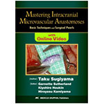 Groundbreaking eBooks from Japan's Leading Medical Publisher, MEDICUS SHUPPAN, Publishers Co., Ltd. – A Collection of Techniques from World-renowned Surgeons -
