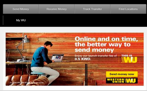 Western Union Online Money Transfers now live in Kuwait https://www.westernunion.com/kw/en/home.html (Photo: Business Wire)