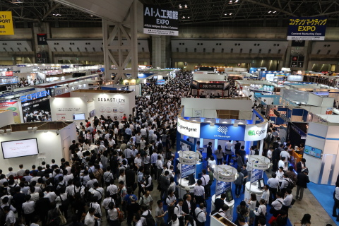 The scene of AI EXPO 2017 (Photo: Business Wire)
