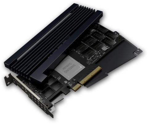 Samsung Z-SSD™ (Photo: Business Wire)