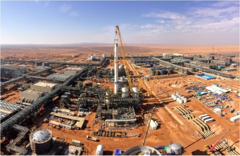 Looking West from sulfuric acid stack at Ma'aden's Umm Wu'al Phosphate Facility (Photo: Business Wir ...