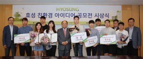"""Hyosung Group Chairman Cho Hyun-joon Emphasizes Importance of Environment-friendly Ideas in Fourth Industrial Revolution: """"Hyosung will expand environment-friendly businesses actively."""" Hyosung Group (KRX:004800) held an Environment-friendly Idea Contest in June on the latest topics of climate change and global warming for the first time this year to identify ideas which can connect its business to the Fourth Industrial Revolution. The grand prize went to Kim Beom-gyeong of Hanyang University for his idea of """"wireless charging shoes."""" The awards were presented at the headquarters of Hyosung Group in Seoul, on August 18. (Photo: Business Wire)"""