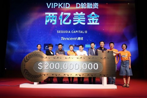 VIPKID Announces Series D Financing, August 23, Beijing, China (Photo: Business Wire)