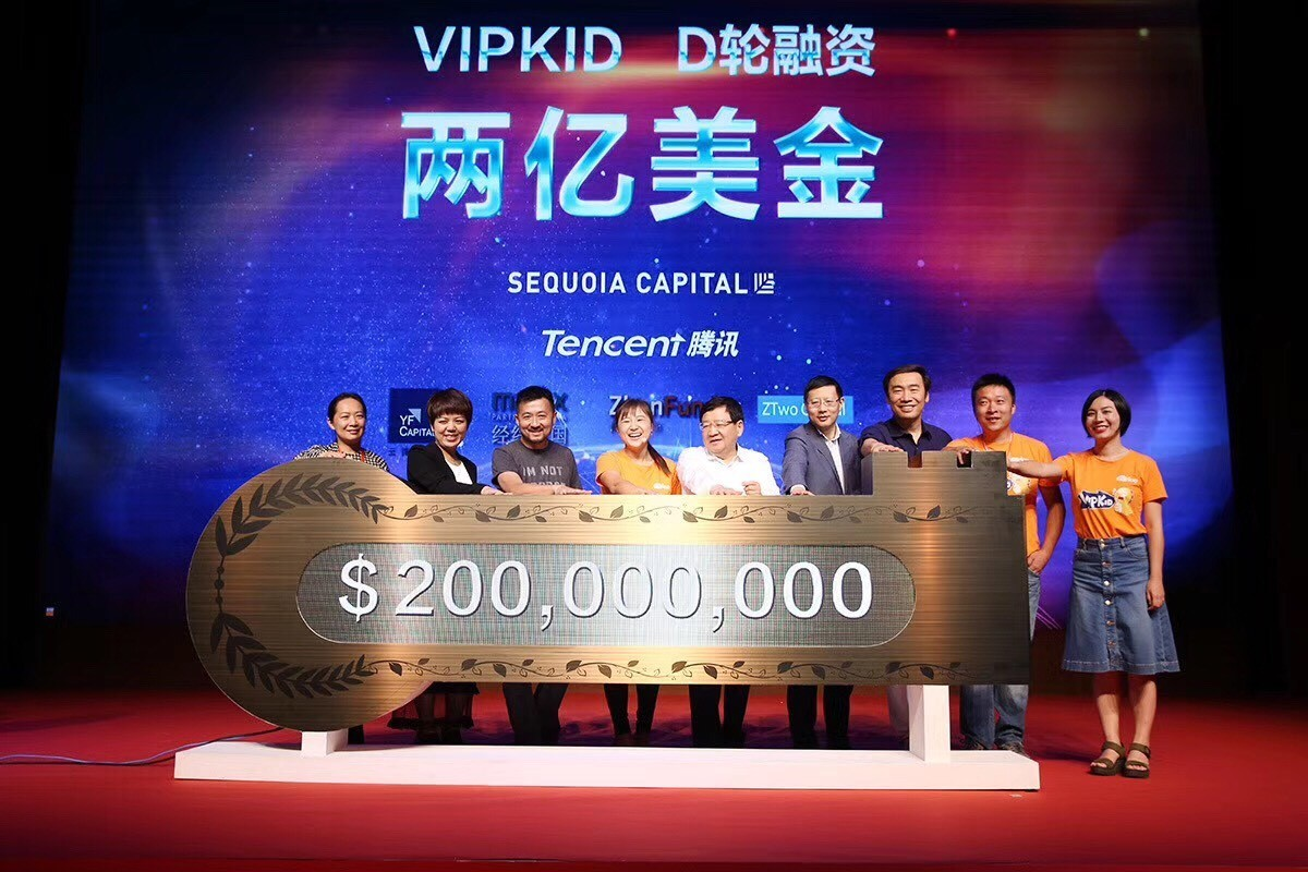 Vipkid Raises $200M in Series D Financing