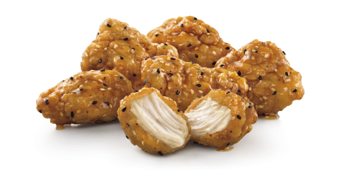 New SONIC Sweet Sesame Boneless Wings (Photo: Business Wire)