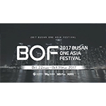 Busan City Hosts 'Busan One Asia Festival 2017′ in October