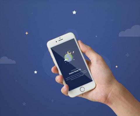 The SleepRate App (Photo: Business Wire)