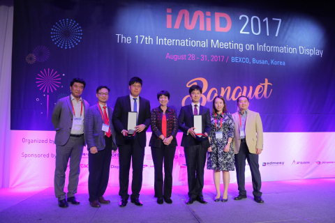 UDC Korea with recipients of the 2017 UDC Innovative Research and Pioneering Technology Awards at IMID Korea (Left to right: Sunghwan Oh, Seongwon (Steve) Kim, Seungwon Lee, Julie Brown, Wook Song, Eun Sun (Clara) Hong, and Mansu (Matt) Kim) (Photo: Business Wire)