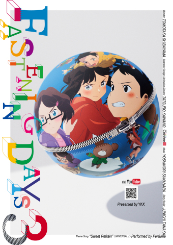 "YKK to release short animation ""FASTENING DAYS 3,"" the third video in the ""FASTENING DAYS"" trilogy,  ..."