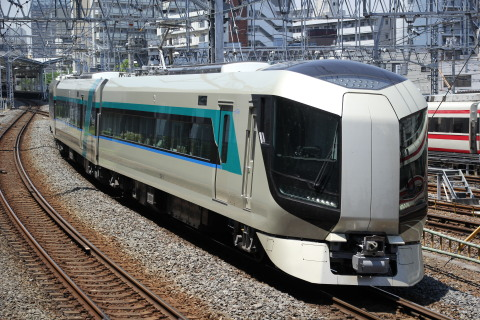New limited express Revaty (Photo: Business Wire)