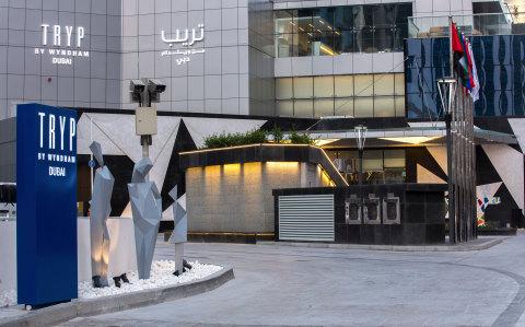 TRYP by Wyndham Dubai (Photo: AETOS Wire)
