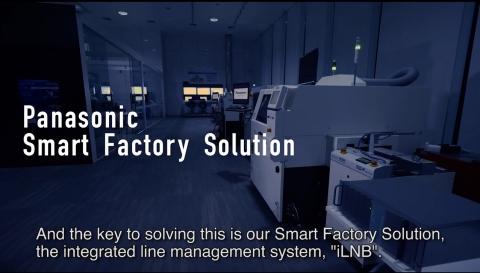 松下智慧工廠短片的開場畫面(照片:美國商業資訊)
