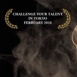 Washoku World Challenge The 5th Competition: CHALLENGE YOUR TALENT in TOKYO
