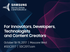 Registration is now open at sdc2017.com (Graphic: Business Wire)