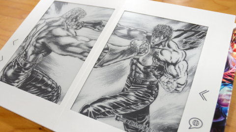 E Ink brings its ePaper modules to eOneBook, a first-of-its-kind E-Manga solution that houses an entire volume of manga comics into a single device. (Photo: Progress Technologies Inc.)