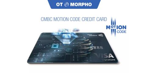 OT-Morpho lancia con CMBC la prima carta di pagamento cinese dotata del codice di sicurezza dinamico MOTION CODETM