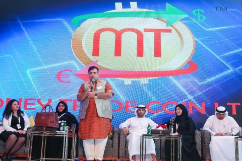 Amit Lakhanpal, CEO & Founder, Money Trade Coin Ltd UK, addressing the guests (Photo: AETOS Wire)