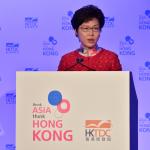 "HKTDC: ""Think Asia, Think Hong Kong"" Inspires London Audience"