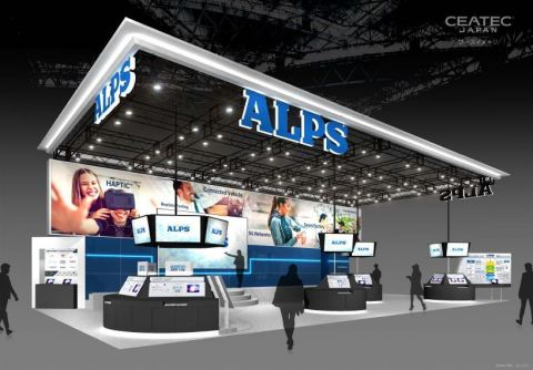 Alps Electric CEATEC Booth Image (Graphic: Business Wire)