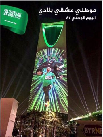 The 99-story Kingdom Centre in Riyadh is illuminated against the night sky on September 23 with the portrait of sprinter Kariman Abuljadayel, who was a member of the Saudi contingent to the Rio Olympics in 2016. The Kingdom is celebrating the 87th anniversary of its founding with a series of spectacular entertainment events across the Kingdom highlighting the country's achievements. CIC/General Entertainment Authority (Photo: AETOSWire)