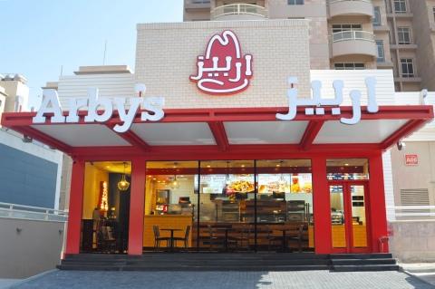 Arby's in Jabriya, Kuwait (Photo: Business Wire)