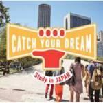 "WAKUWAKU JAPAN: ""Catch Your Dream!-Study in Japan-"""