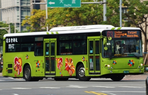 Efficient Drivetrains collaborates with Master Transportation to deliver industry's first Made-in-Taiwan e-bus (Photo: Business Wire)