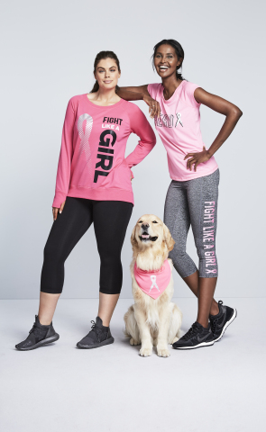 Macy's supports Breast Cancer Awareness Month with powerful pink pieces that benefit the cause; ID Ideology BCRF Family Strong Collection; macys.com/pink (Photo: Business Wire)