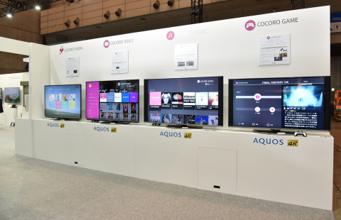 Sharp's booth at CEATEC 2017 featured a smart entertainment showcase (Photo: Business Wire)