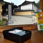 Access-IS:ATOM® Delivers Easy Check-in for Guests at Japan's Oldest Buddhist Temple