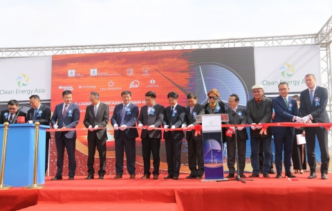 Ribbon-cutting at Tsetsii Wind Farm Operation Launch Ceremony (Photo: Business Wire)