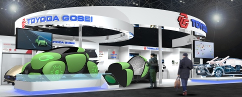Toyoda Gosei booth (rendering)(Graphic: Business Wire)