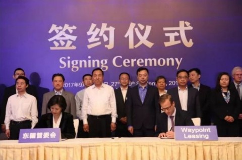 Waypoint's Philip Stransky (right) and Tianjin Free Trade Pilot Zone Committee Director Shen Lei (left) sign a memorandum of understanding to establish a Waypoint leasing platform in Tianjin Free Trade Zone. Waypoint received the Structured Innovation Award at the 6th China Air Finance Development Summit for its establishment of a leasing platform in the Tianjin Free Trade Zone.