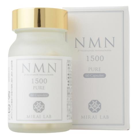 NMN PURE 1500 (Photo: Business Wire)