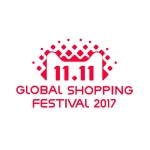 Alibaba Group Launches 2017 11.11 Global Shopping Festival